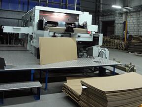 ООО «Алтайский дом печати». Поставка автоматического пресса, модель AP-1060-TS