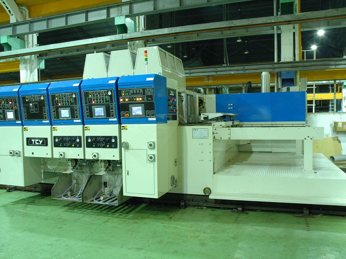 Конвертерная линия Miniline 9PA