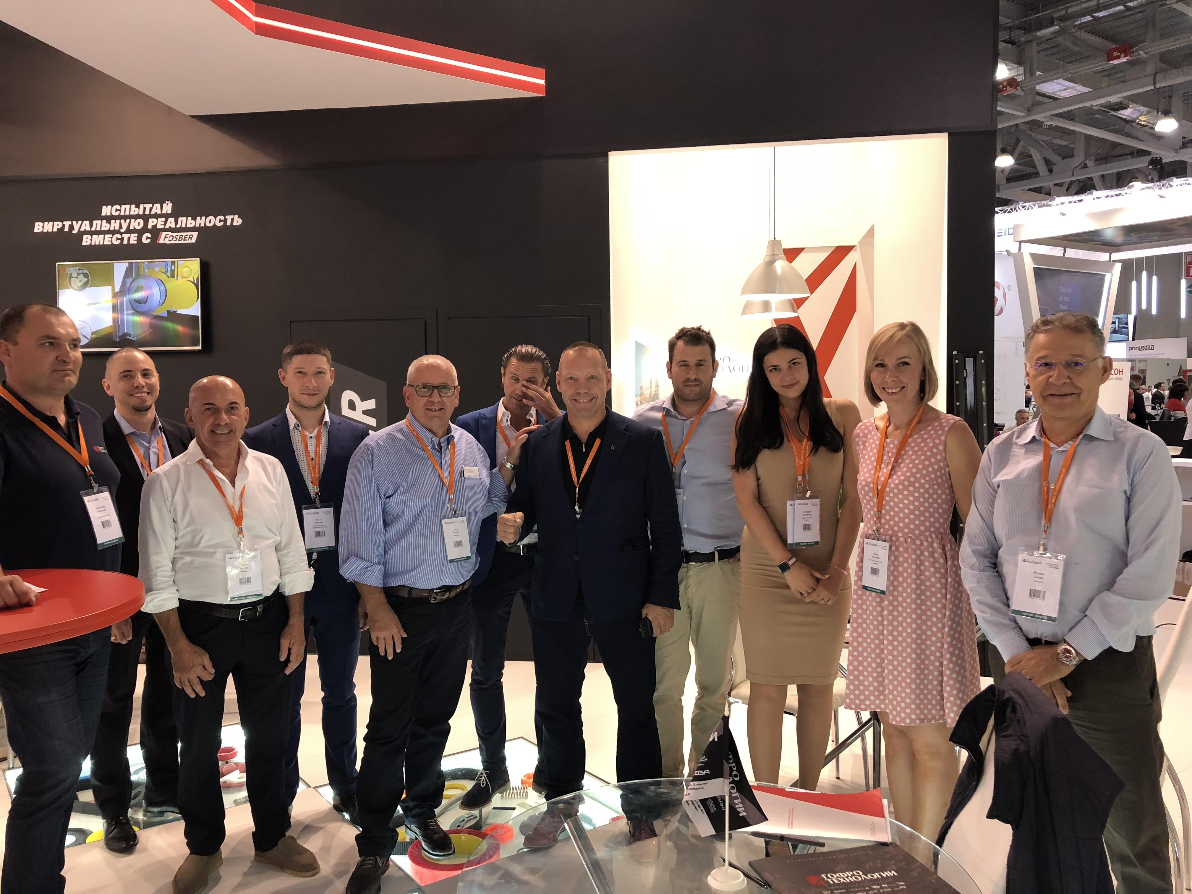«Гофро Технологии» и легендарный производитель гофрооборудования ТСУ вновь примут участие на выставке RosUpack – 2019