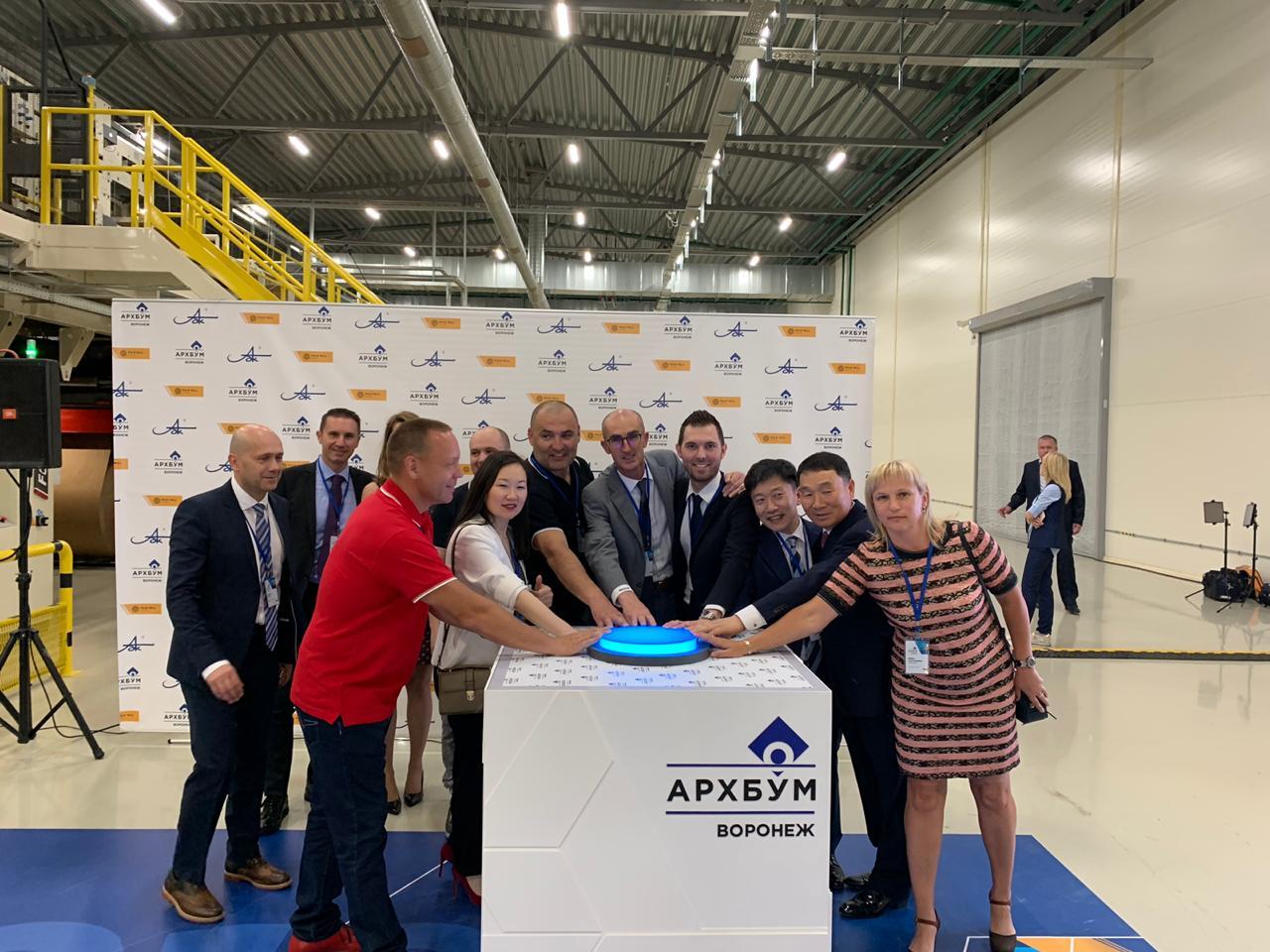Компания «Архбум» открыла в Воронеже завод по производству гофроупаковки