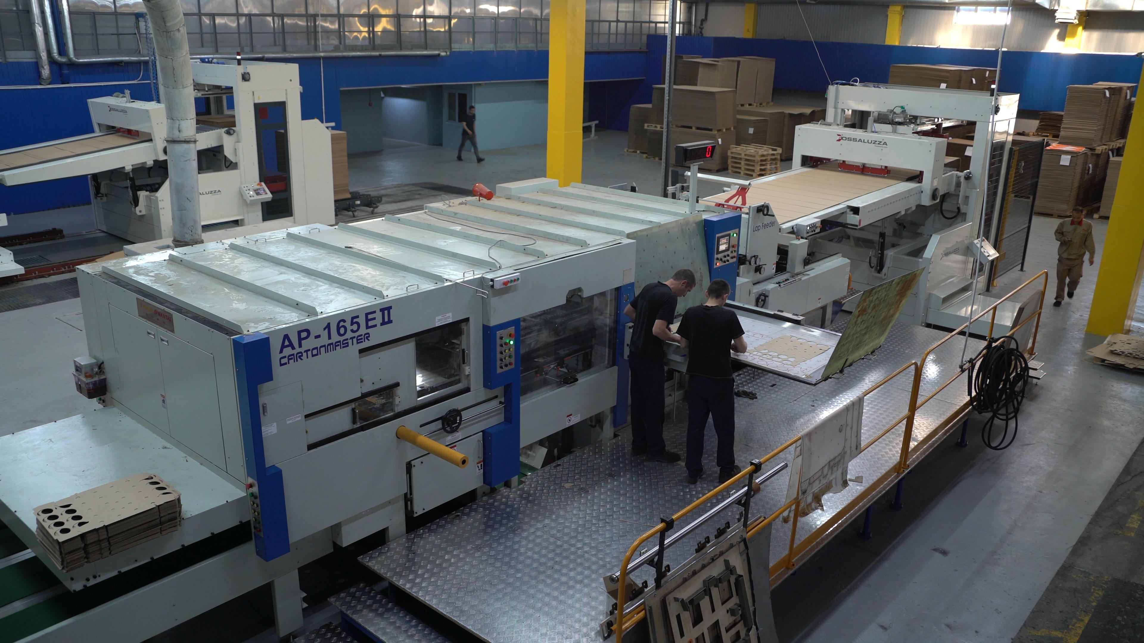 Запуск автоматического плосковысекательного пресса ASAHI, модель AP-165EII  на производстве АО «ГОТЭК»