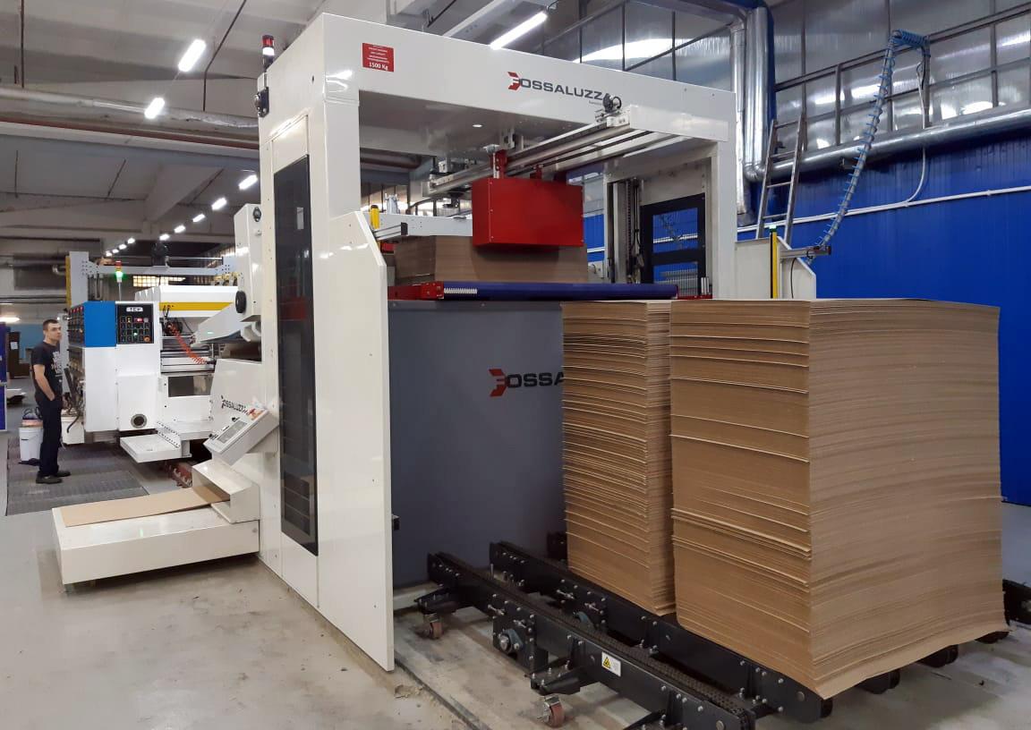 Производительность ГОТЭК-Железногорск по упаковке выросла на треть