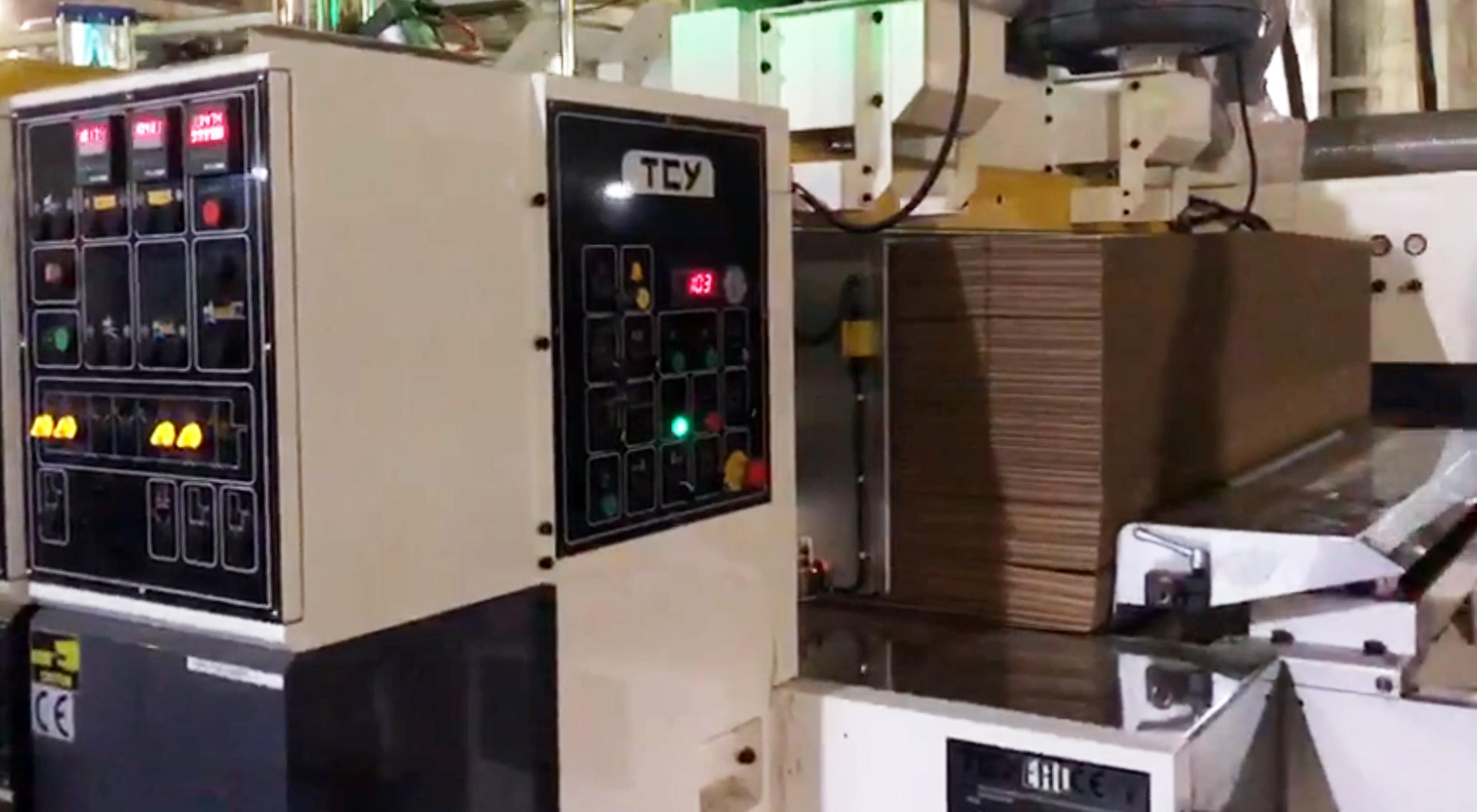 ТД «Гофротара» модернизирует производство