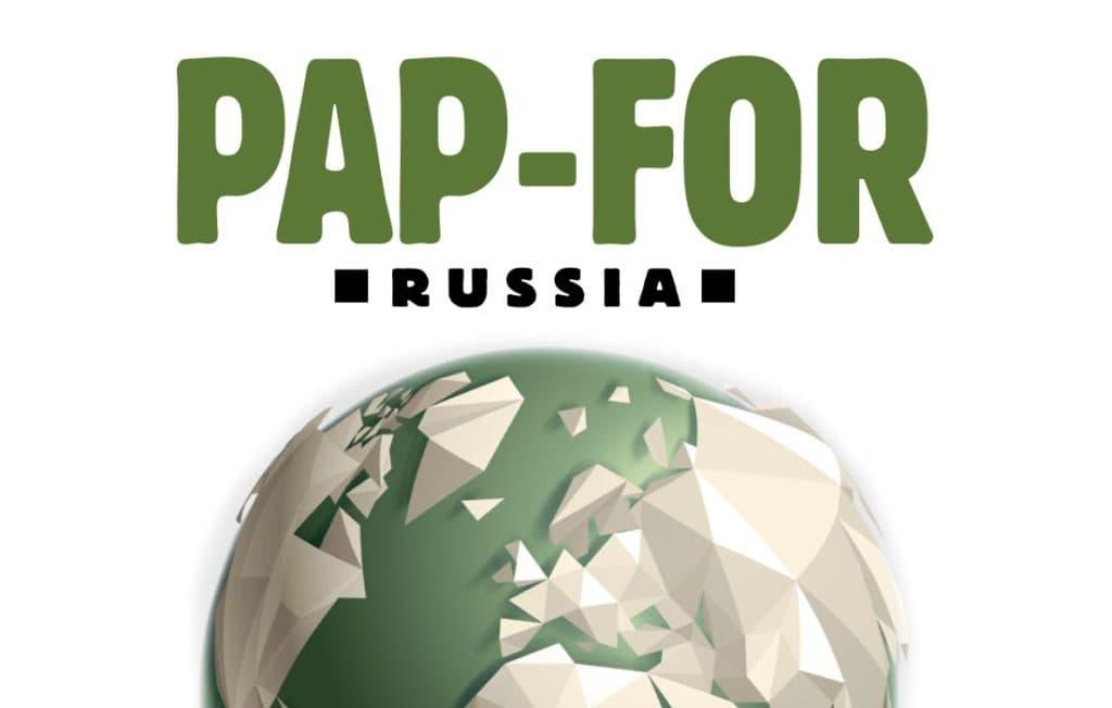 PAPFOR'2008